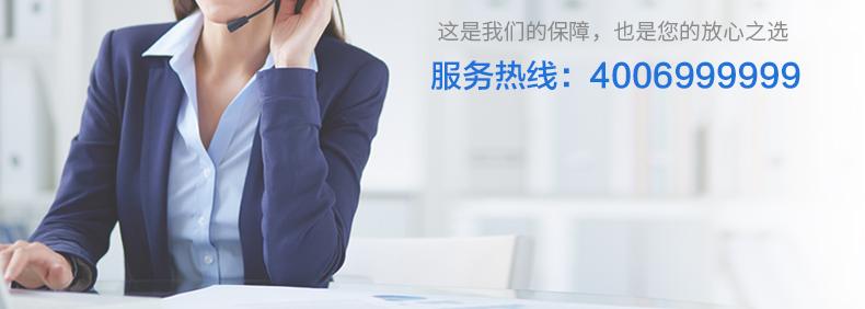 小资情怀_15
