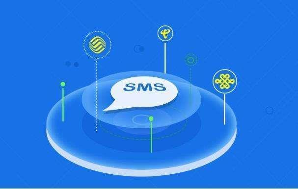 怎么利用短信平台吸引到客户的注意