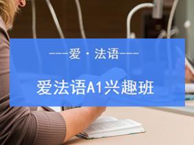 考试1_副本