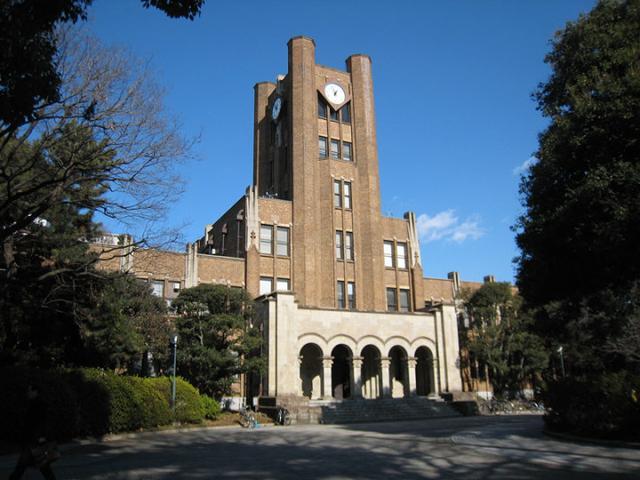 日语培训学校