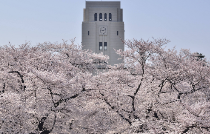 日语学习去哪儿