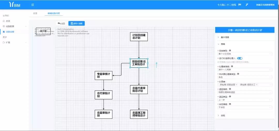 自定义工作流程图2.webp