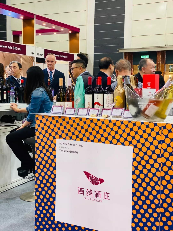 香港美酒展期间落下实锤:香港与宁夏两地强强联手发展葡萄酒贸易-1