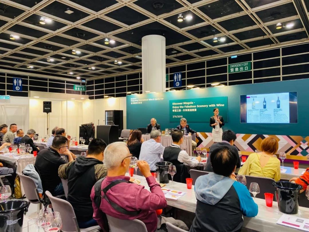 香港美酒展期间落下实锤:香港与宁夏两地强强联手发展葡萄酒贸易-6