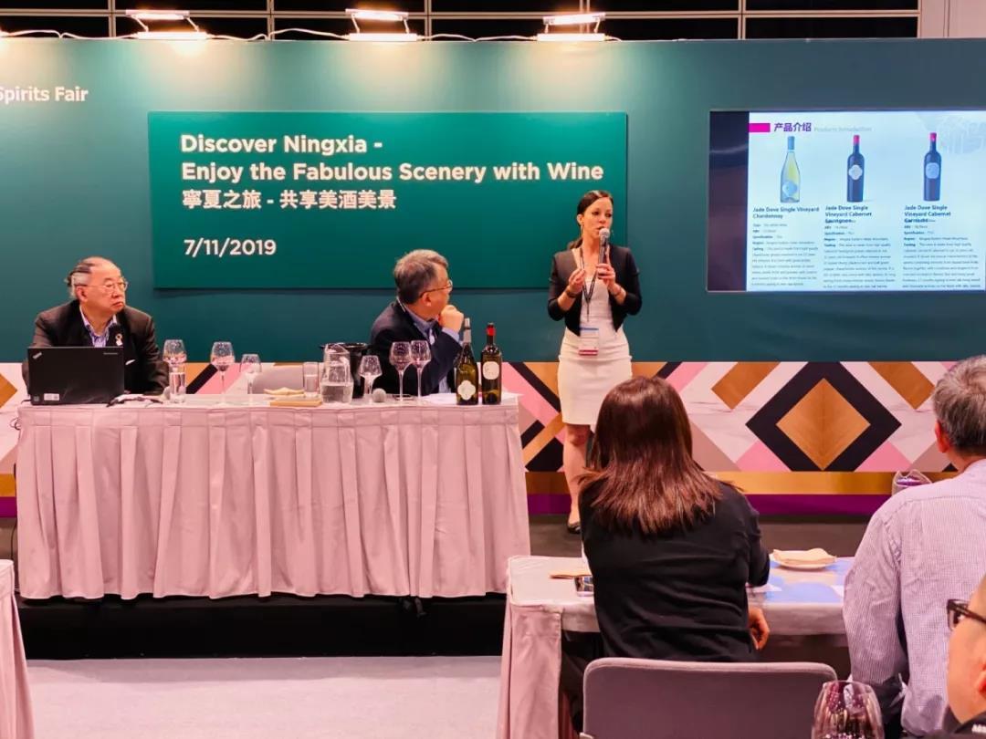 香港美酒展期间落下实锤:香港与宁夏两地强强联手发展葡萄酒贸易-7