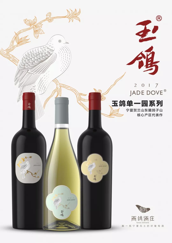 """ProwineChina2019展览会上,葡萄酒的""""新国潮""""被重新定义-1"""