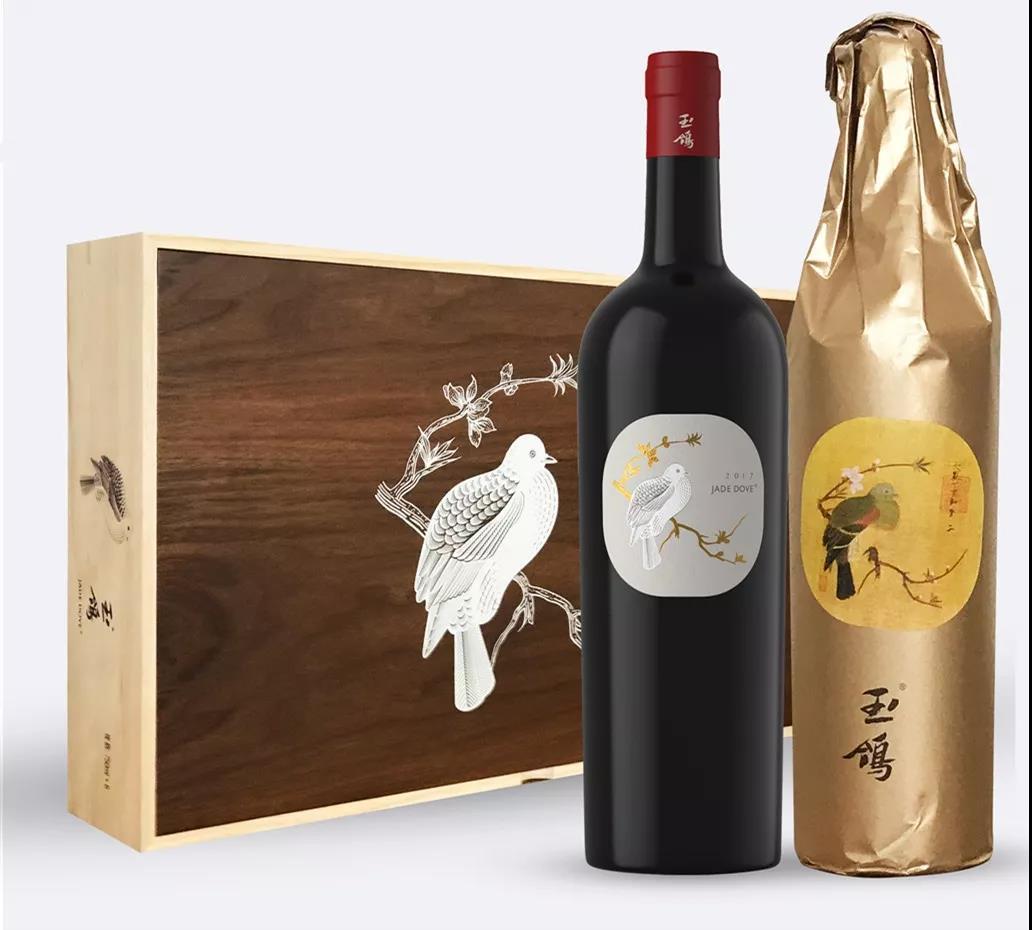 """ProwineChina2019展览会上,葡萄酒的""""新国潮""""被重新定义-11"""
