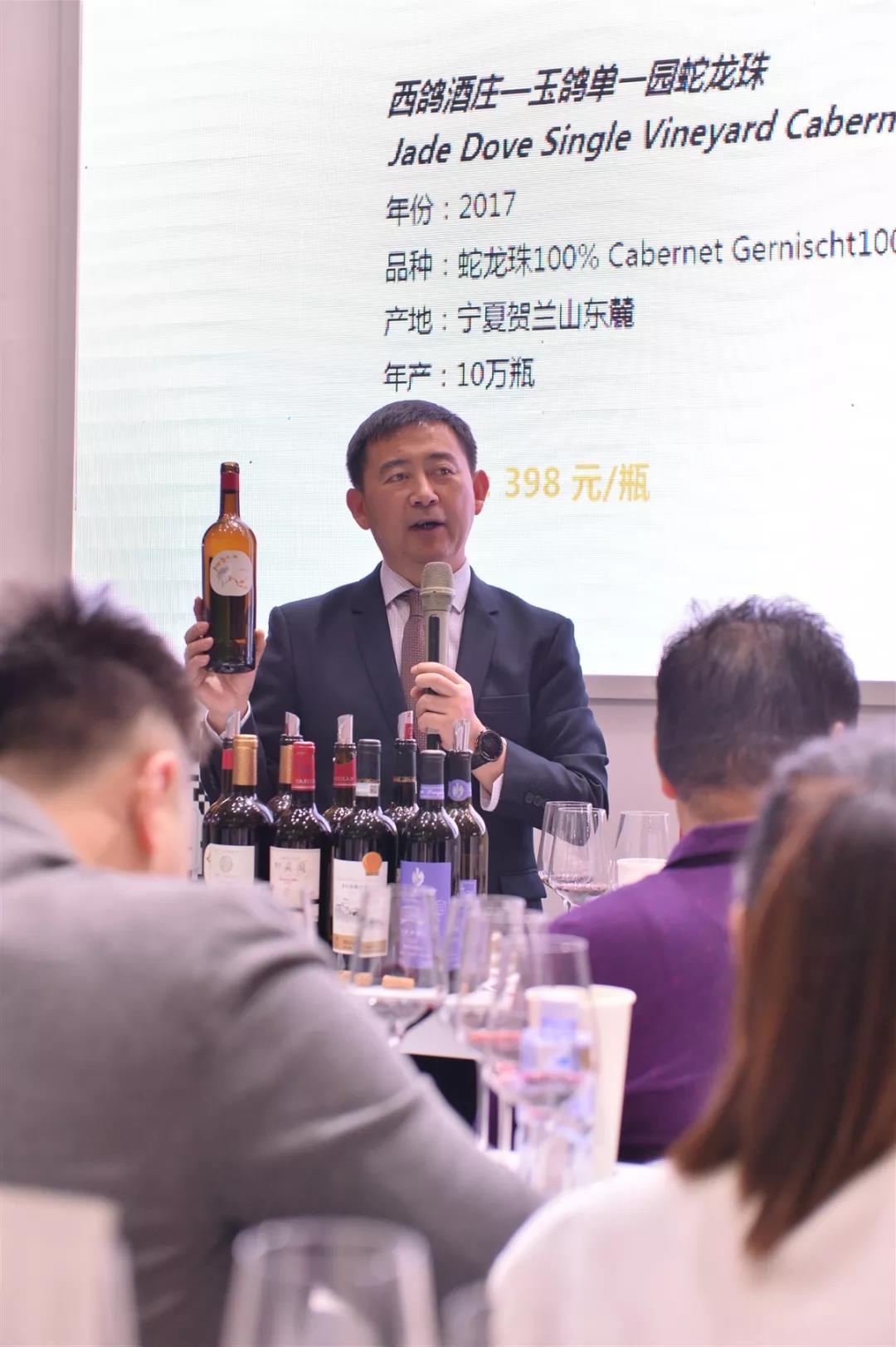 """ProwineChina2019展览会上,葡萄酒的""""新国潮""""被重新定义-9"""