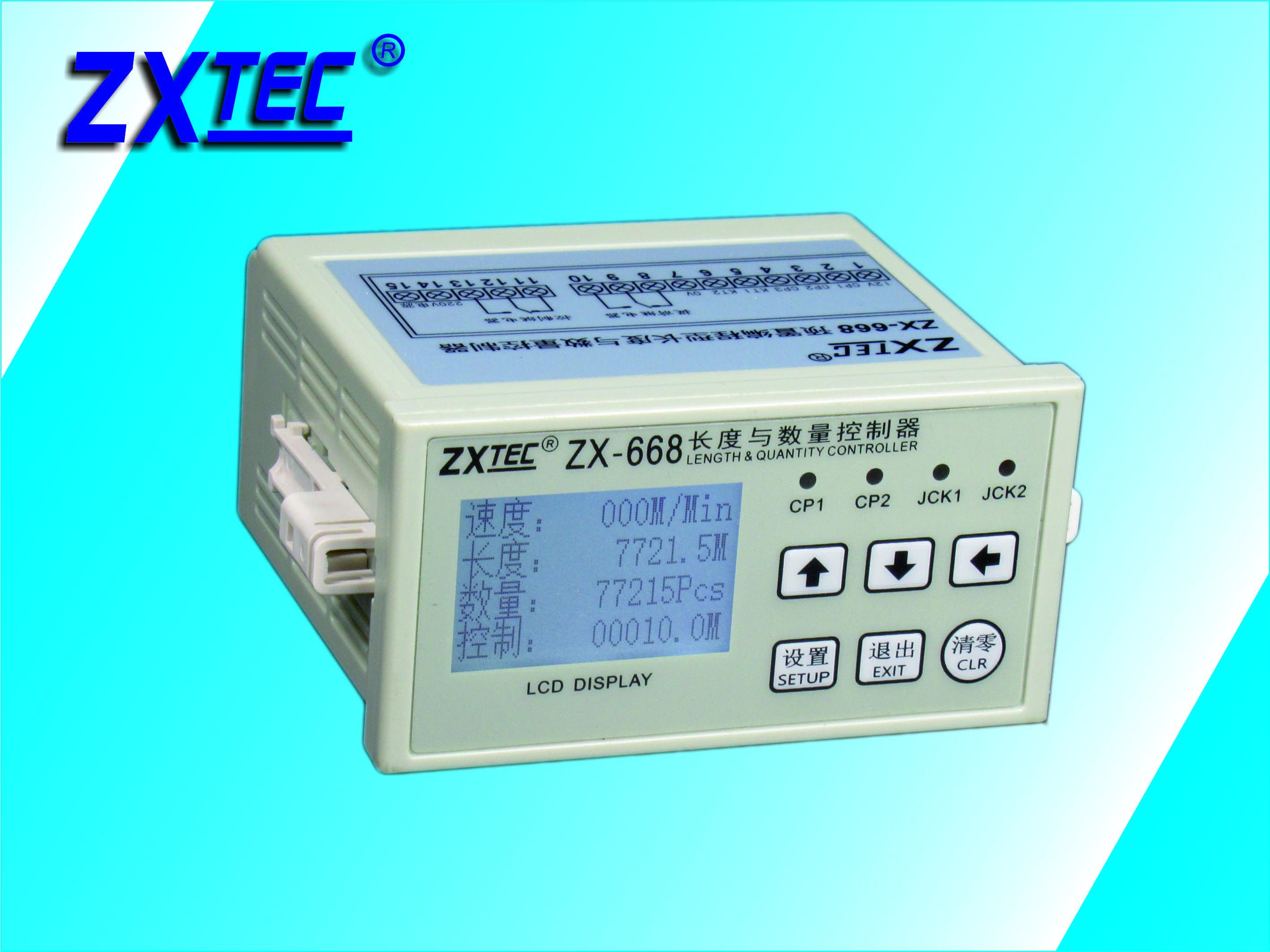 ZX-668-2
