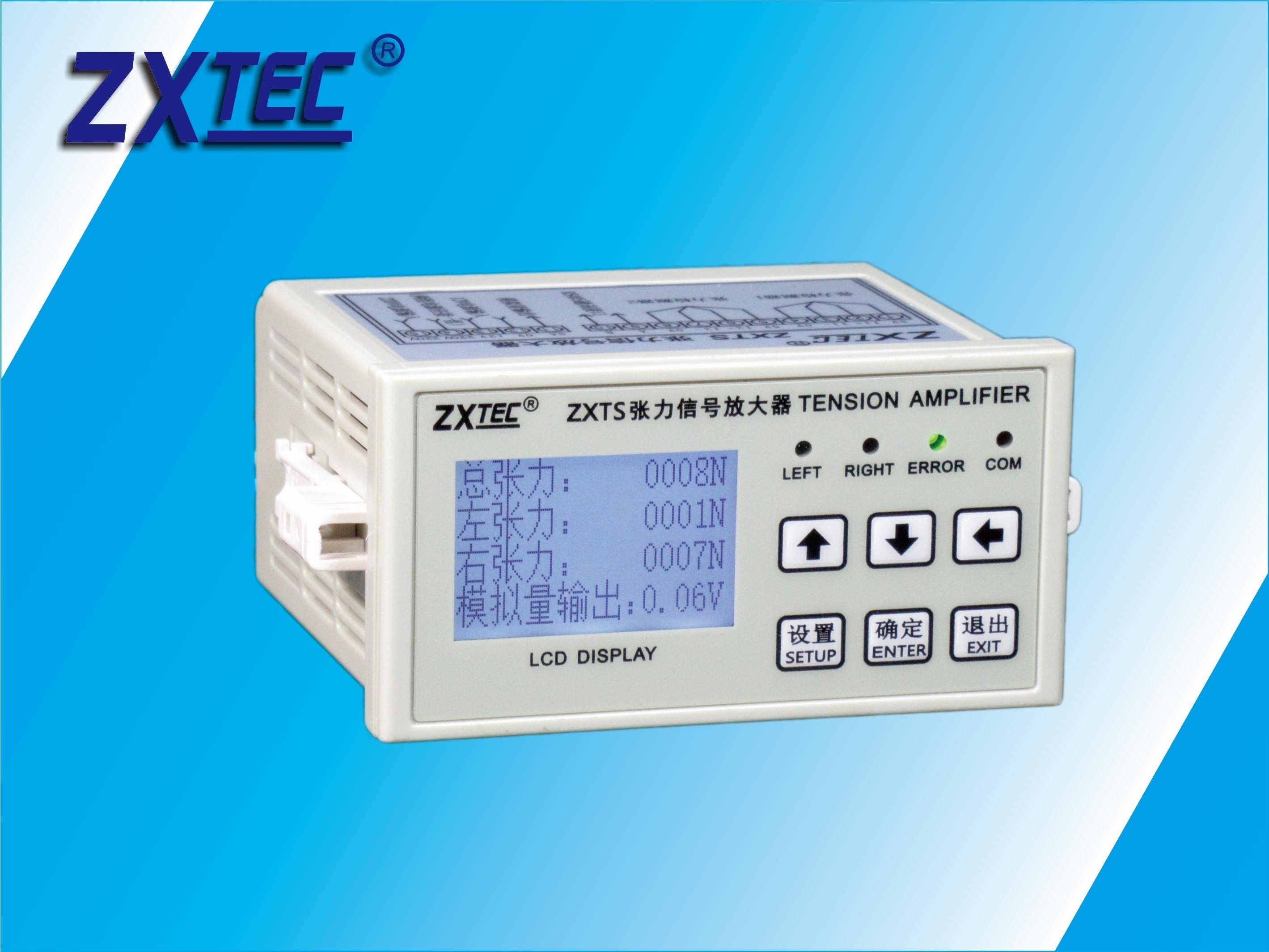 ZXS张力放大信号-2