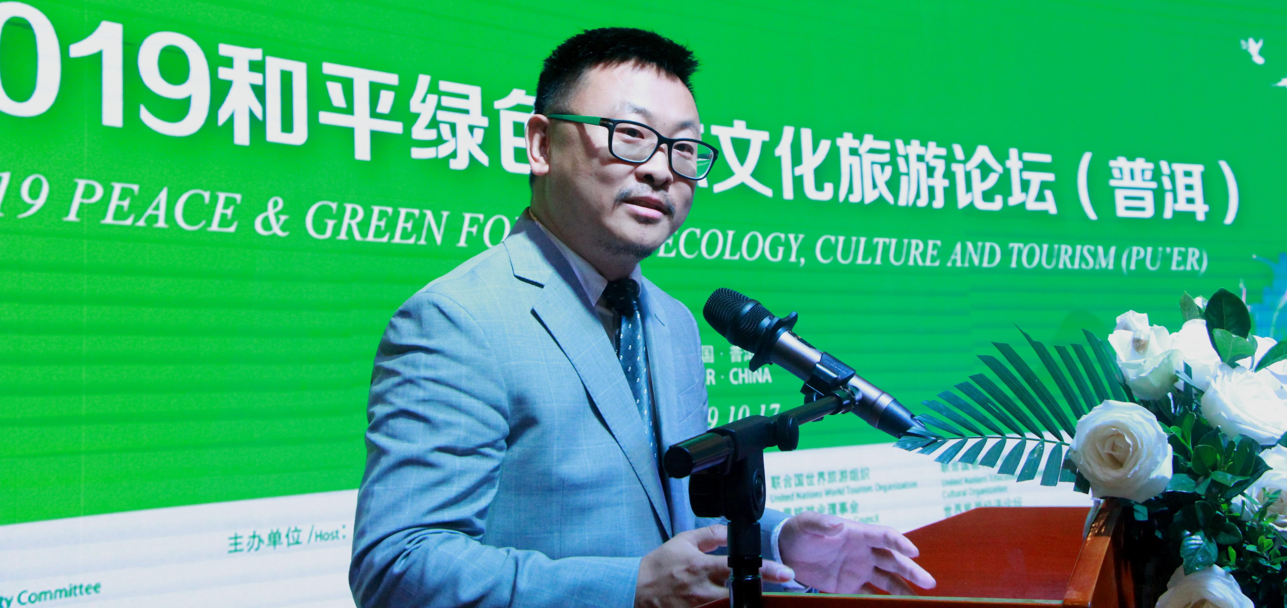 精选-7全联旅游业商会武国樑秘书长主持论坛