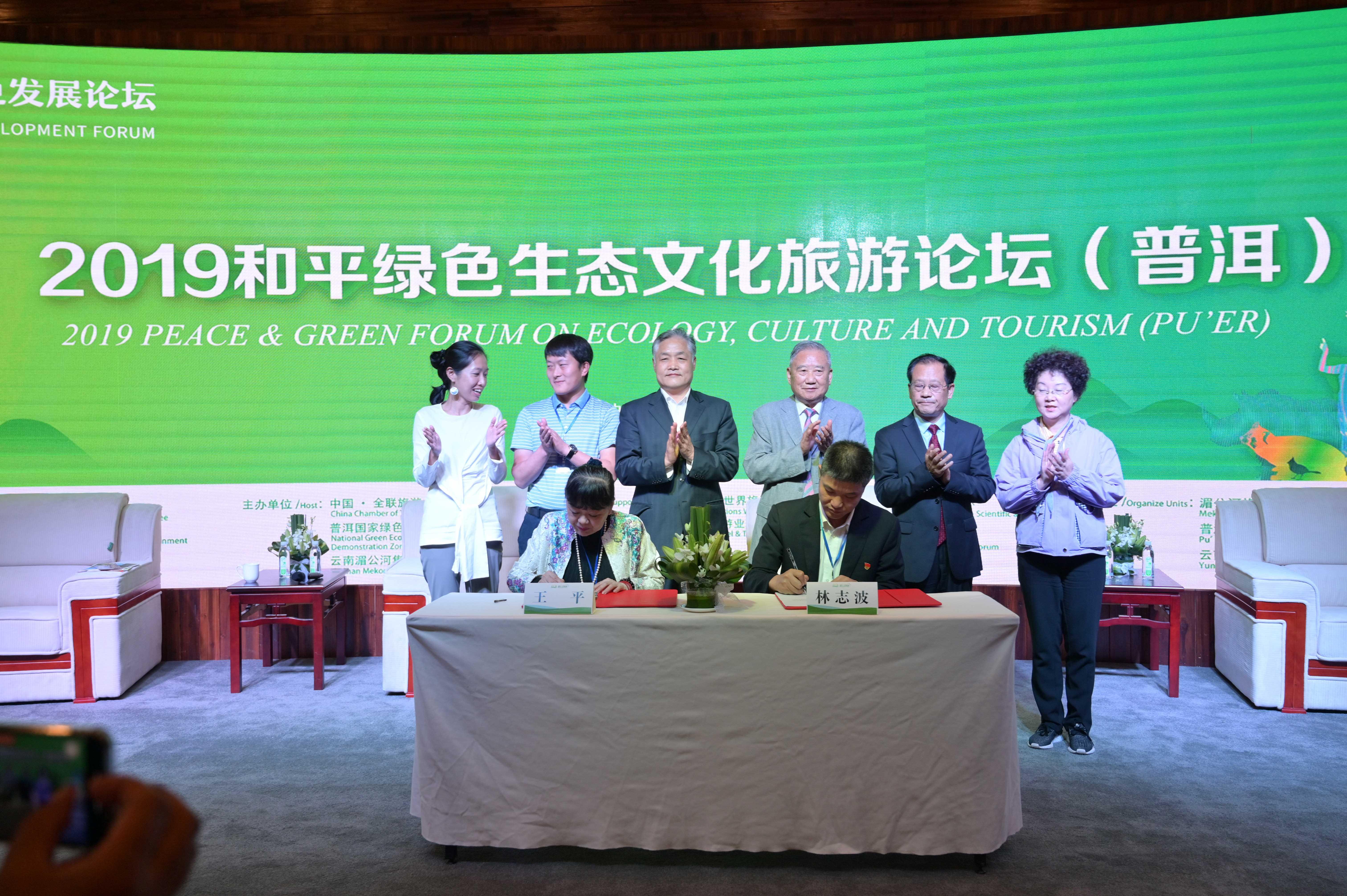 精选-13-1商会与迪庆州签署战略合作协议