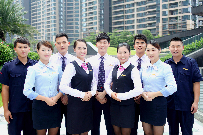 广州市时代邻里邦网络科技有限公司形象照