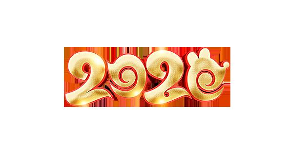 微信图片_20200110104912