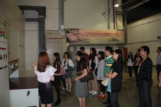 会员活动日-20121114154107712