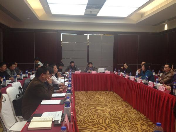 我会组织部分服务业重点联系企业和会员单位参加国家发改委在广州召开的服务业工作座谈会-20130109101014138