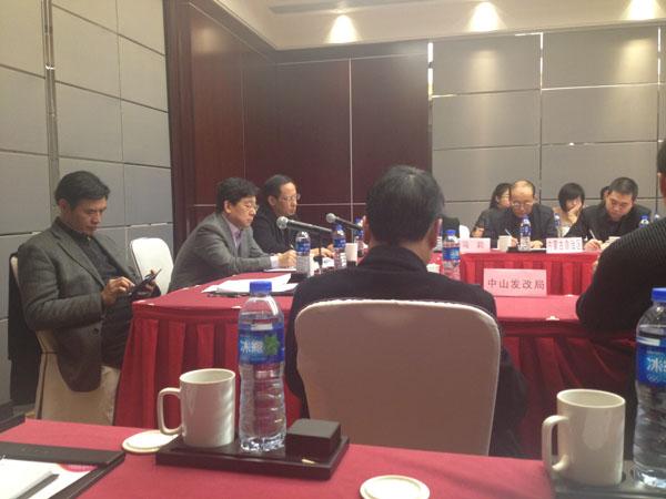 我会组织部分服务业重点联系企业和会员单位参加国家发改委在广州召开的服务业工作座谈会-20130109101041409
