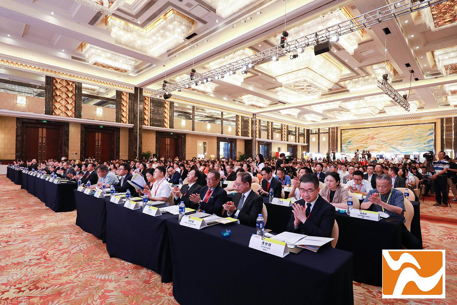 【科技创新·环球联系】开幕论坛-会场