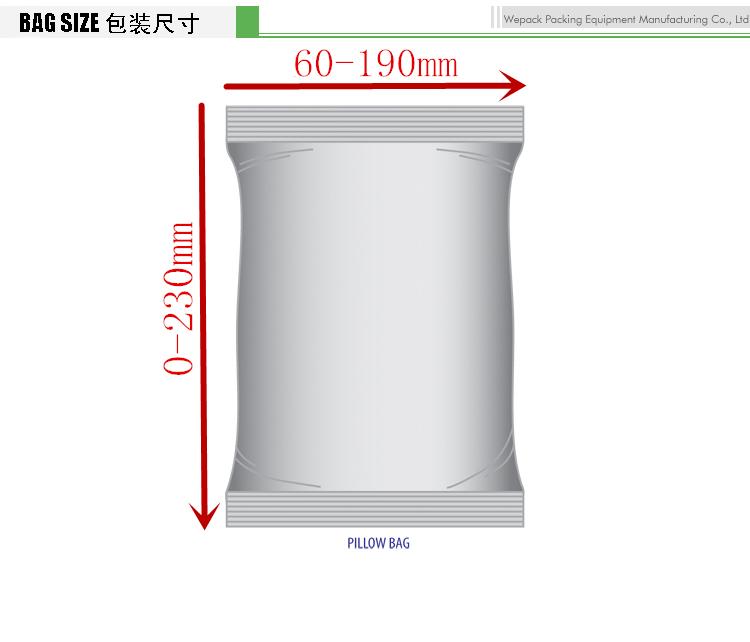 包裝尺寸2_400