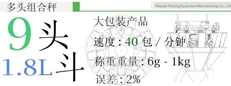 中文0918