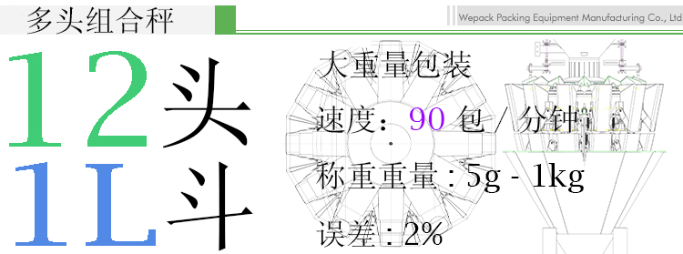 中文1210