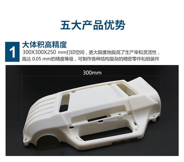 SLA300详情2