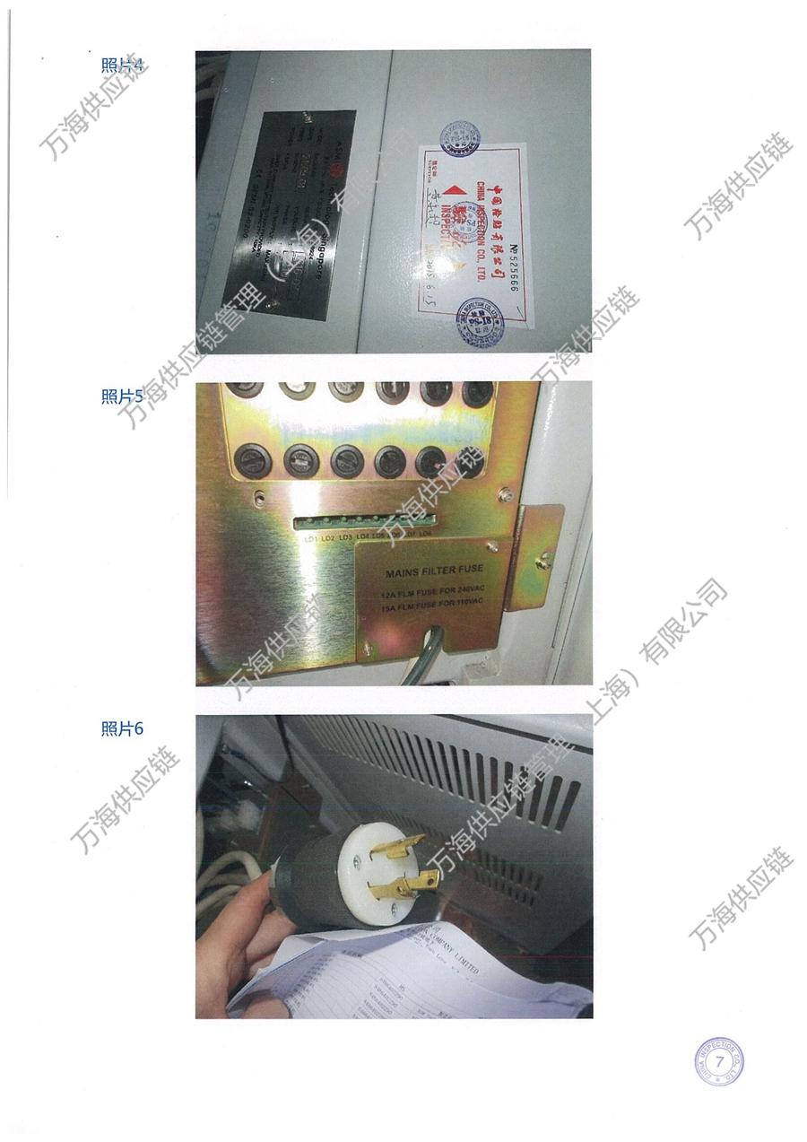 焊线机-进口旧机电产品装运前检验证书-焊线机-现场检验照片2