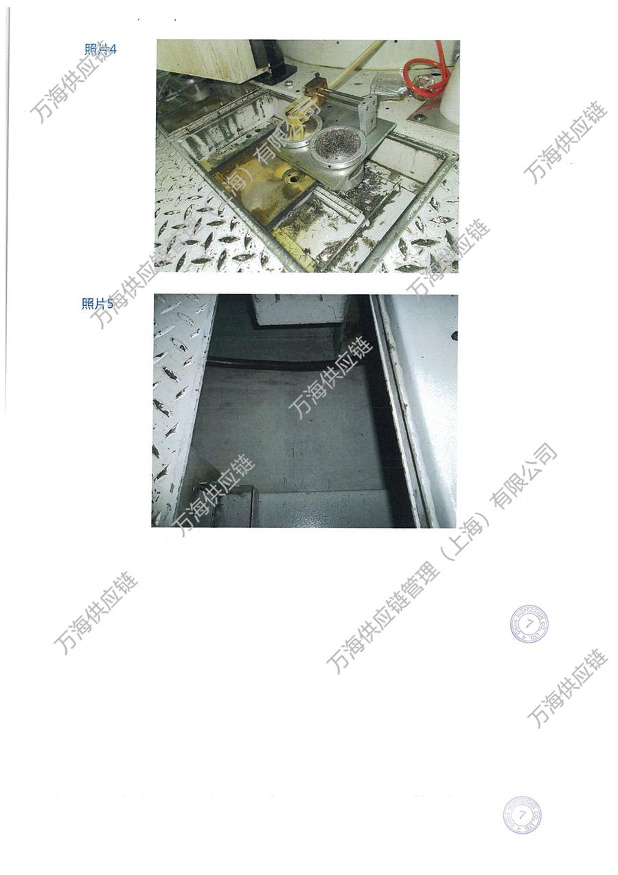 自动转台式多工位组合机床-进口旧机电产品装运前检验证书-自动转台式多工位组合机床-检验图片2