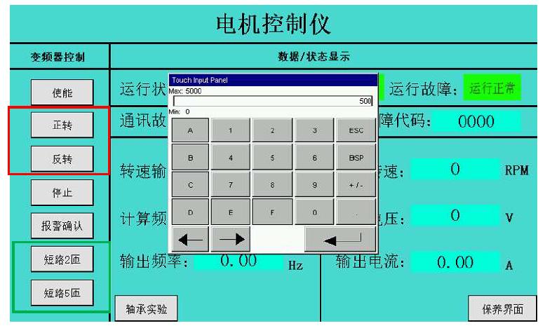 微信图片_20200321164808