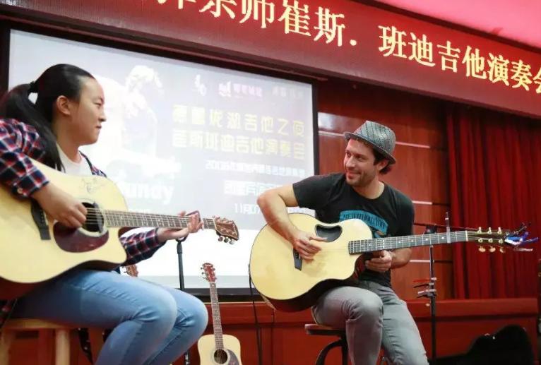 【图片资料:青岛吉他手钟佳璇与美国吉他大师在青岛音乐会合奏点弦卡农现场照片】