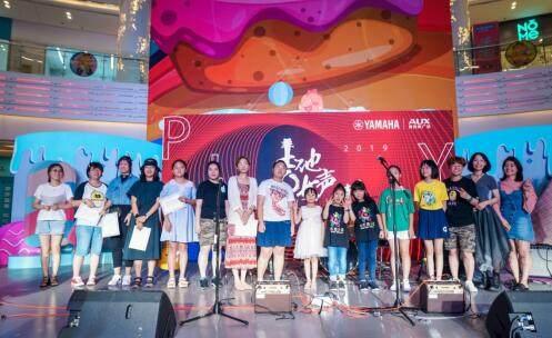 002-第五届雅马哈吉他女声青岛赛区晋级选手幕