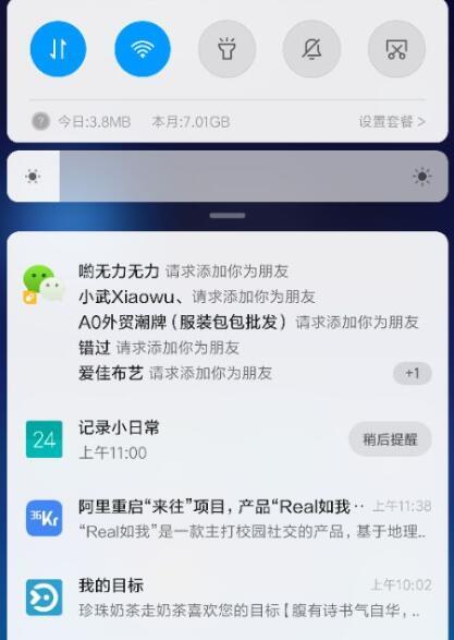 陈晨网络营销研究学院的引流课程效果怎么样?