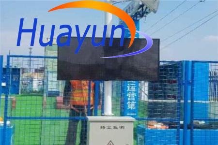 扬尘噪声监测系统价格