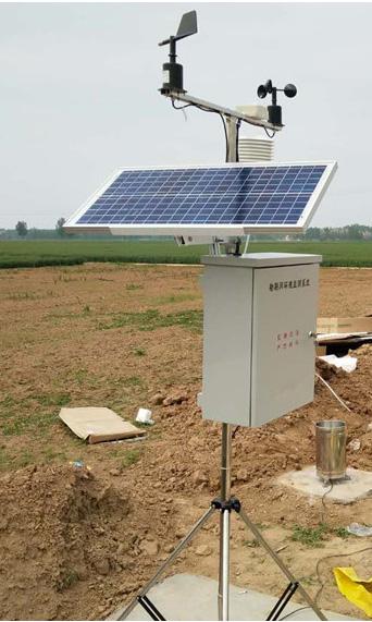 一体化气象监测站安装