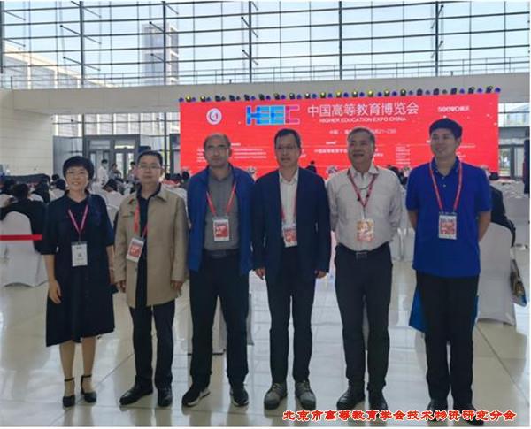技术物资研究分会组织高校参加高博会和中国石油大学(华东)考察交流活动