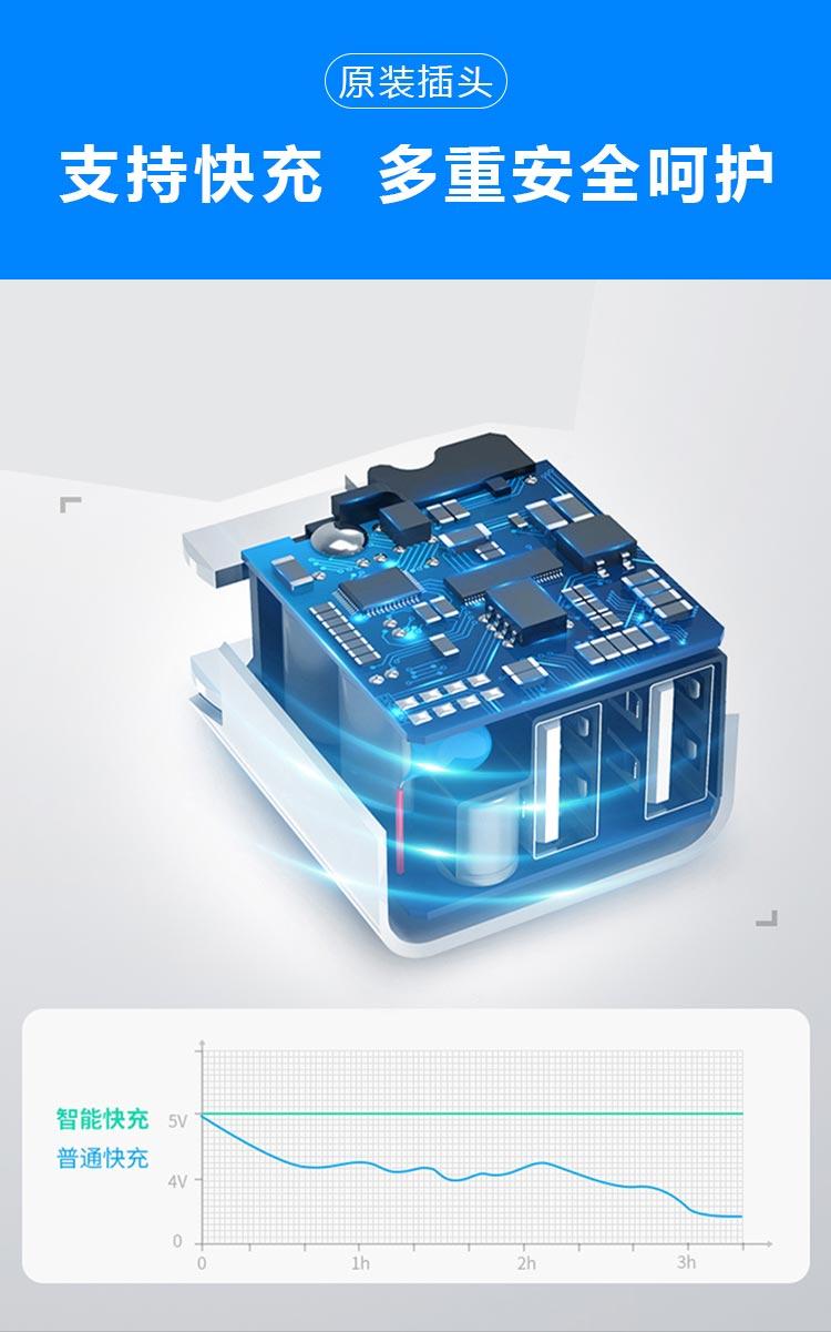 密码充电线_08
