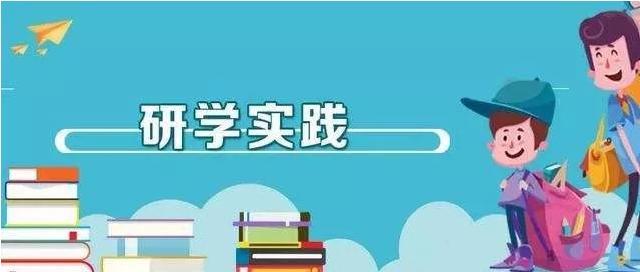QQ浏览器截图20190907170112