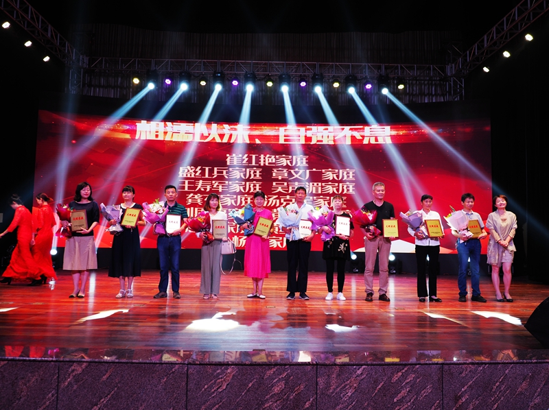 嘉宾为51户文明家庭代表颁奖授牌