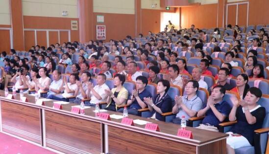 480余人到场聆听活动