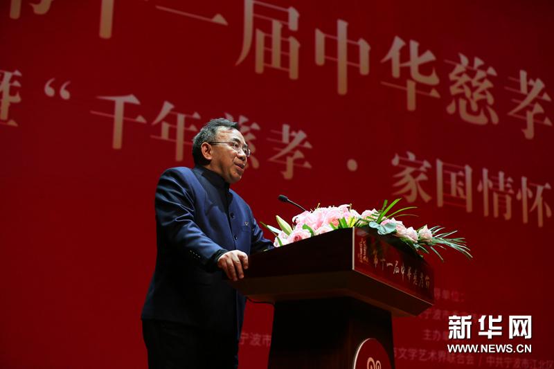 中国伦理协会会长、教育部特聘长江学学者、清华人文学院院长万俊人致辞