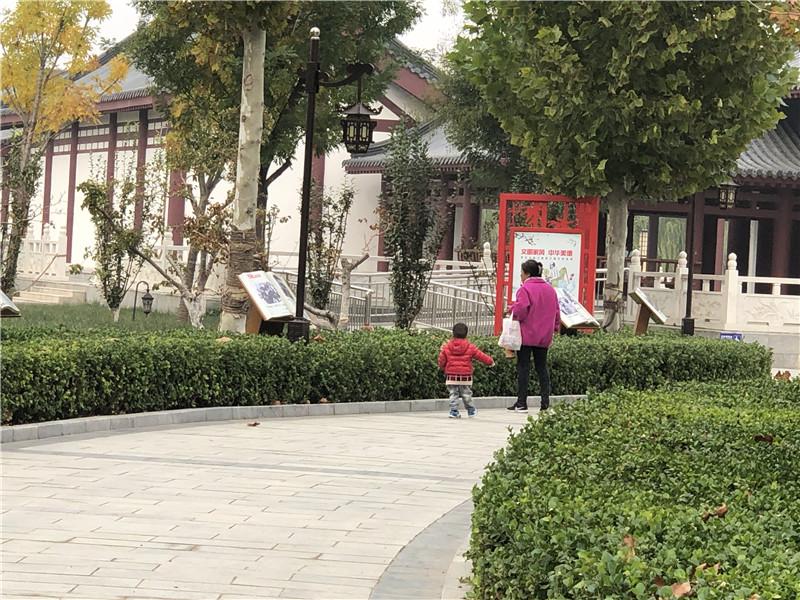 衡水市首座家风家训主题文化园