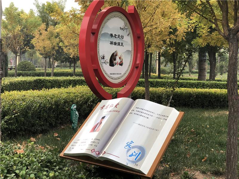 衡水市首座家风家训主题文化园3