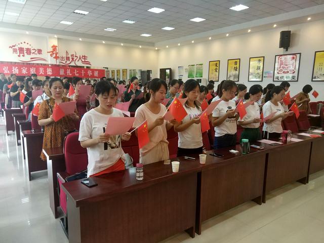 安庆市好家风好家训好家教巡讲活动走进宜秀2