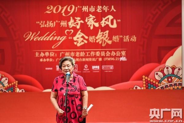 演讲者陈芳芳讲述延安精神如何成为她的家风家训。