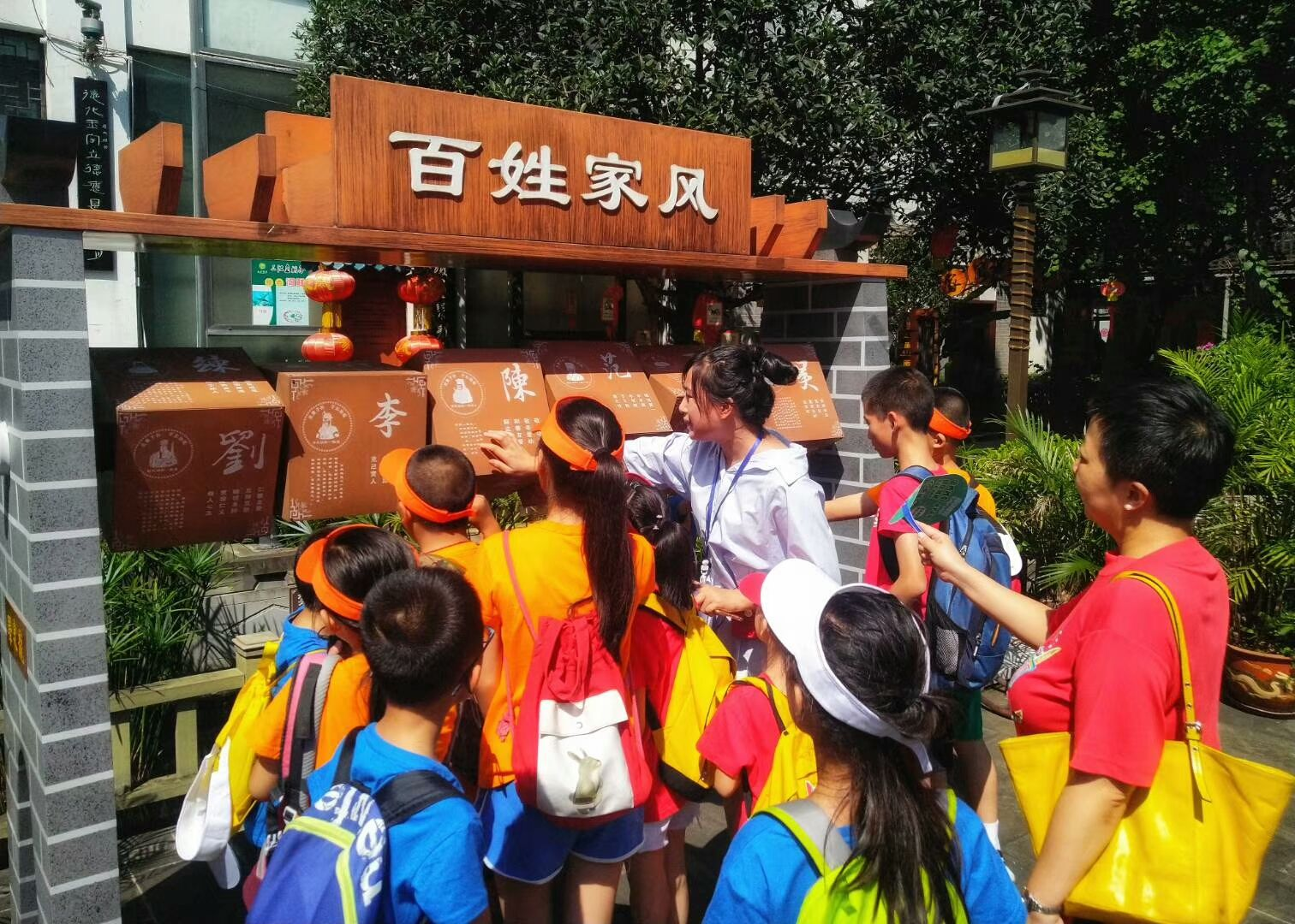 儿童游学活动
