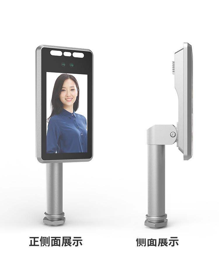 images-双目门禁机商汤算法-20200229_21