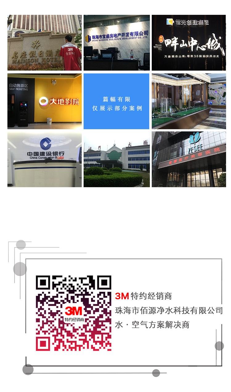 企业案例_09