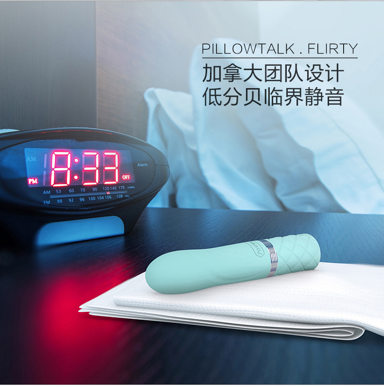 Pillowtalk-Flirty3