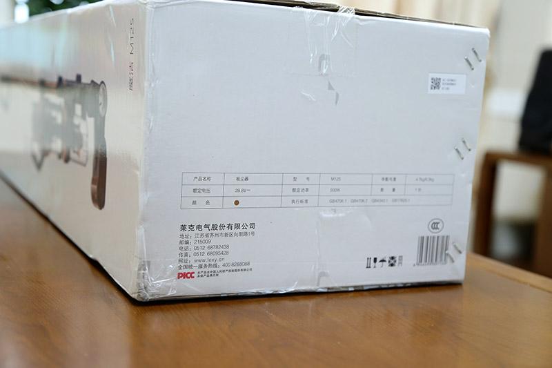 M12-图片5