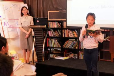 Book Reading